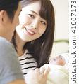 嬰兒撫養孩子 41667173