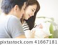 嬰兒撫養孩子 41667181