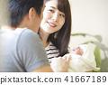 嬰兒撫養孩子 41667189
