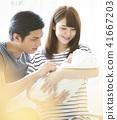 嬰兒撫養孩子 41667203