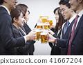 商业 商务 业务团队 41667204