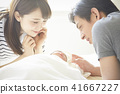 嬰兒撫養孩子 41667227