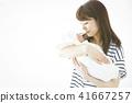 嬰兒撫養孩子 41667257