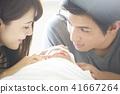 嬰兒撫養孩子 41667264