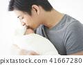嬰兒撫養孩子 41667280