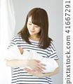 嬰兒撫養孩子 41667291