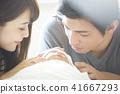 嬰兒撫養孩子 41667293