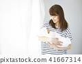 嬰兒撫養孩子 41667314