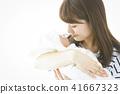 嬰兒撫養孩子 41667323