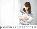 嬰兒撫養孩子 41667338
