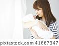 嬰兒撫養孩子 41667347