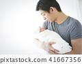 亚洲 亚洲人 男性 41667356