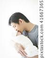 嬰兒撫養孩子 41667365