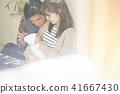 嬰兒撫養孩子 41667430
