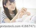 嬰兒撫養孩子 41667471