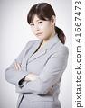 商業女人肖像 41667473