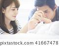 夫妇 一对 情侣 41667478