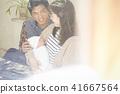 嬰兒撫養孩子 41667564