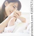 嬰兒撫養孩子 41667571