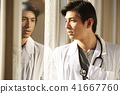 A male doctor 41667760