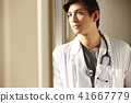 A male doctor 41667779
