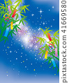 Tanabata poster two 41669580