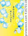 夏天冰檸檬炎熱的天氣企鵝黃色 41670118