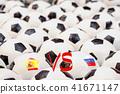 Football Match schedule, Spain vs Russia, 41671147
