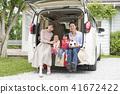 คน,ผู้คน,ครอบครัว 41672422