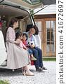 คน,ผู้คน,ครอบครัว 41672697