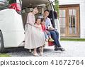 ภาพครอบครัว 41672764