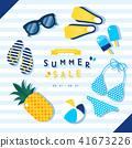 夏季特賣 41673226