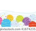 水氣球框架例證 41674235