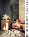 couple, young, salon 41674581