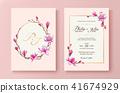 งานหมั้น,การแต่งงาน,ดอกไม้ 41674929