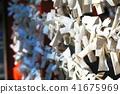 ทัศนียภาพ,ภูมิทัศน์,แท่นบูชา ศาล 41675969
