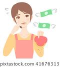 동전 지갑을 가진 변통 서툰 젊은 주부 앞치마 미인 평면 일러스트 41676313