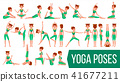 Yoga Woman Poses Set Vector. Relaxation And Meditation. Stretching And Twisting. Practicing. Body In 41677211