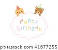 birthday birthdays card 41677255