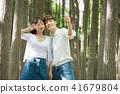 데이트, 커플, 한국인 41679804