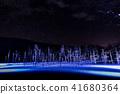 푸른 연못 조명 41680364