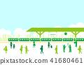 站 月台 房屋 41680461