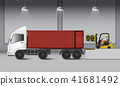 Logistics warehouse and loading dock 41681492