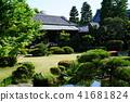Shibamata Emperor Temple 【Rukei Garden (Sui Keiken)】 41681824