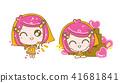 girl vector happy 41681841