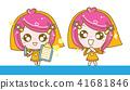 girl woman vector 41681846