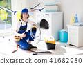 Washing machine repair technician. Washer service 41682980