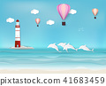 Lighthouse and Dolphin in the sea background 41683459