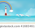 Lighthouse with Dolphin in the sea and rainbow 41683461