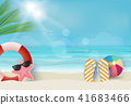 Summer holiday blue background, nautical concept 41683466